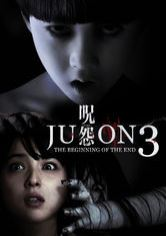 Ju-on: The Beginning of the End